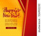 template design christmas... | Shutterstock .eps vector #526902232