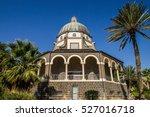 Mount Of Beatitudes Church ...