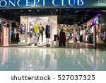 ekaterinburg  russia     nov 12 ...   Shutterstock . vector #527037325
