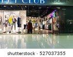 ekaterinburg  russia nov 12 ...   Shutterstock . vector #527037355