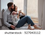 loving couple sitting together... | Shutterstock . vector #527043112