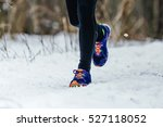 legs runner men sports shoes... | Shutterstock . vector #527118052