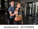 happy cutie athletic girl  ... | Shutterstock . vector #527159092