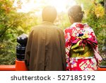 japanese couple with... | Shutterstock . vector #527185192