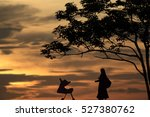 muslim women recreation... | Shutterstock . vector #527380762