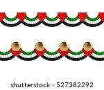 3d Illustration Of United Arab...