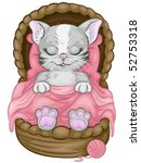 Stock vector cat sleeping vector 52753318