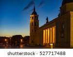 Night shot of Granite Cathedral pubic domain square area in the center of the old European Vilnius city in Lithuania