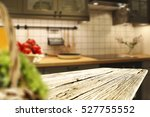 wooden table of free space in... | Shutterstock . vector #527755552
