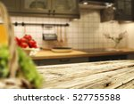 wooden table of free space in... | Shutterstock . vector #527755588
