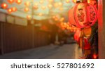 chinese new year lanterns in... | Shutterstock . vector #527801692