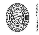 abstract the image. zentangle... | Shutterstock .eps vector #527909386