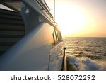 Small photo of holiday on the motor yacht