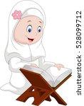 cartoon girl reading quran | Shutterstock .eps vector #528099712