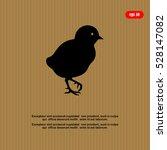 Chick  Icon  Black Silhouette