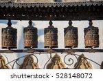Prayer Wheels  In Swayambhunat...