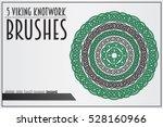 set of viking knotwork brushes. ... | Shutterstock .eps vector #528160966