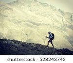 hiking   hikers looking at view ... | Shutterstock . vector #528243742