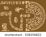 the language of the ancient... | Shutterstock .eps vector #528256822