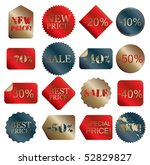 vector sale set | Shutterstock .eps vector #52829827