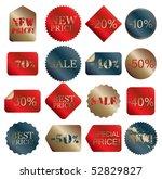 vector sale set   Shutterstock .eps vector #52829827