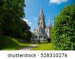 beautiful landscape in ireland  ... | Shutterstock . vector #528310276