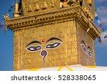 Eyes Of Buddha. Wisdom Eyes Of...