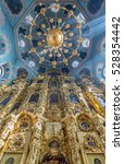 kursk city  russia   mar. 18 ... | Shutterstock . vector #528354442