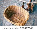 Wicker Old Bicycle Basket....
