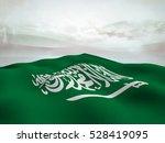 flag of saudi arabia  waving... | Shutterstock . vector #528419095