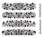 set of vintage decorative... | Shutterstock .eps vector #528456562