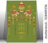 indian wedding card  elephant...   Shutterstock .eps vector #528489256