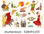 spain traditional symbols set... | Shutterstock .eps vector #528491155