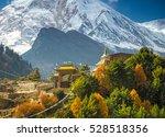 himalayas mountain landscape.... | Shutterstock . vector #528518356