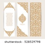 vector decorative retro... | Shutterstock .eps vector #528529798