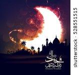 birthday of the prophet... | Shutterstock .eps vector #528551515