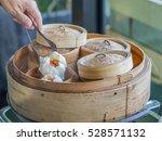 chinese dim sum food ... | Shutterstock . vector #528571132