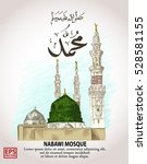 nabawi mosque madina  or mawlid ... | Shutterstock .eps vector #528581155