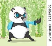 kungfu panda cute character...