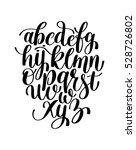 black and white hand lettering...