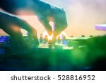 moscow 3 november 2016 disc... | Shutterstock . vector #528816952