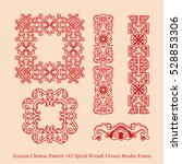 Ancient Chinese Pattern_143...