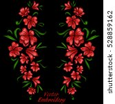 embroidery flowers vector | Shutterstock .eps vector #528859162