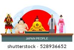 japan people set of vector... | Shutterstock .eps vector #528936652