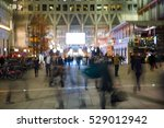 city street blurred image for... | Shutterstock . vector #529012942