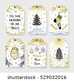 set gift tags. holiday label in ... | Shutterstock .eps vector #529032016