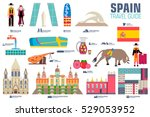 country spain travel vacation... | Shutterstock .eps vector #529053952
