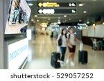 intelligent digital signage...   Shutterstock . vector #529057252