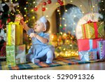 beautiful little girl  sits on... | Shutterstock . vector #529091326