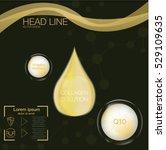 collagen solution drop ... | Shutterstock .eps vector #529109635